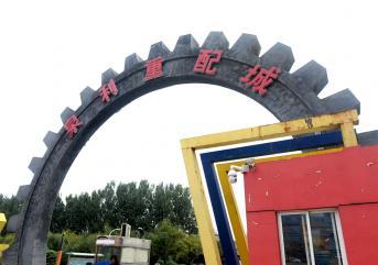 中国海外商业安保企业存在的麻烦