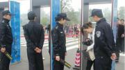 保安在日常工作中需要注意的行为举止