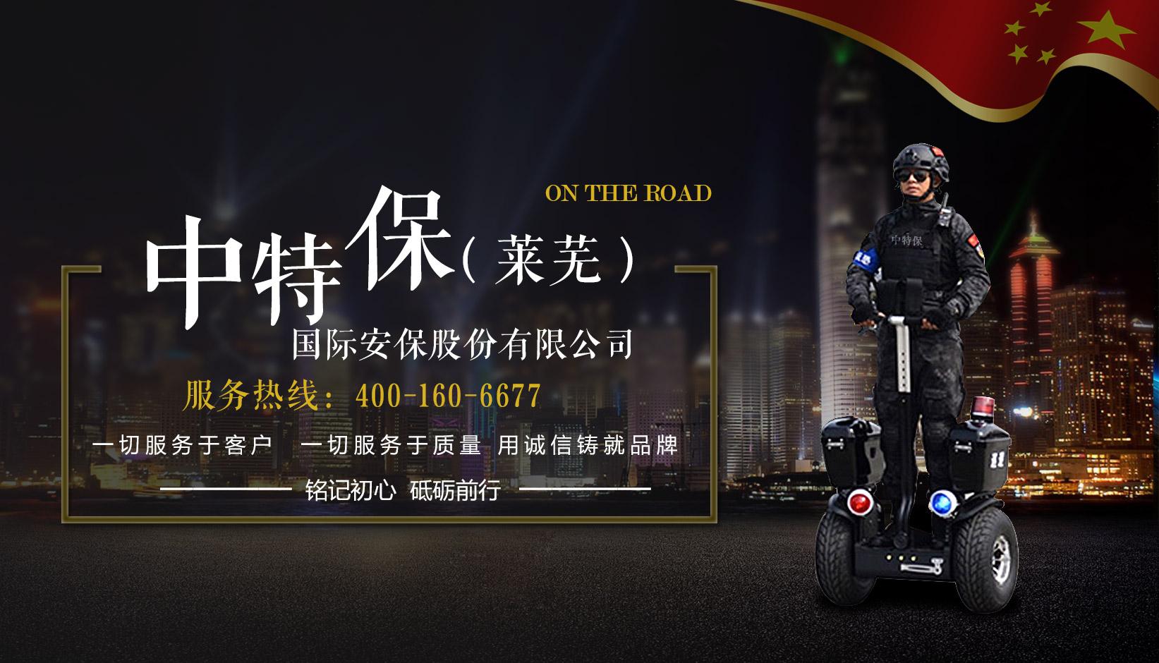 http://www.lwzhongtebao.com/business