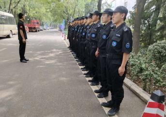 保安公司加盟到莱芜找中特保!