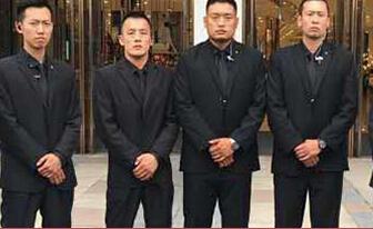 浅析中国保安服务业的发展