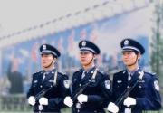 莱芜保安公司加盟为您介绍保安人员需要掌握格斗技巧