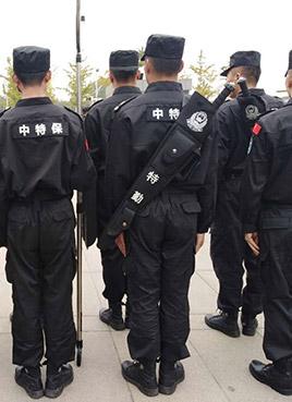 确保安全是保安公司的重中之重