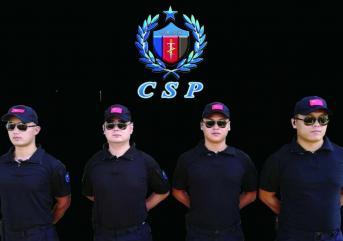 保安服务公司实施正当防卫的条件
